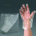 Перчатки стерильные